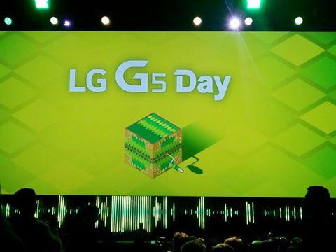 LG-G5_12743969_1086536531397489_7551172343624131464_n