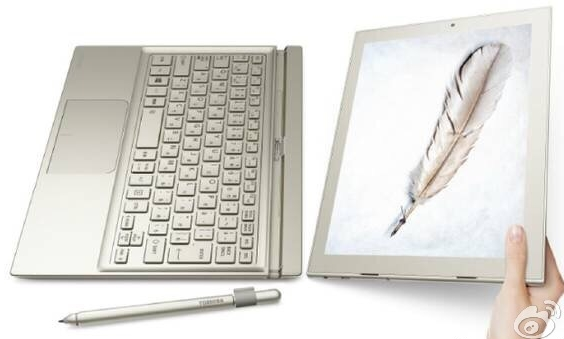 laptop-hybrid-large
