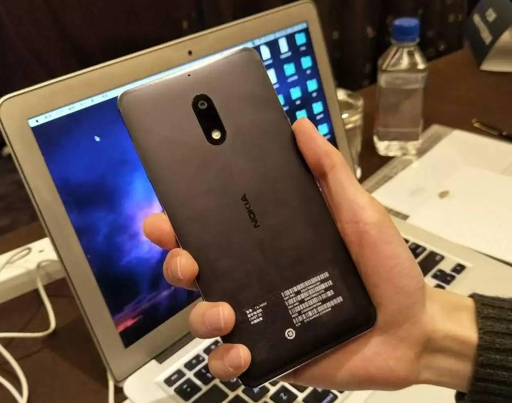 Nokia 6 - dwa numery IMEI